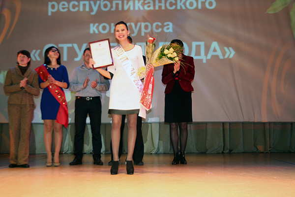 """Студентом года"" стала Александра Молоканова из Барановичского университета"