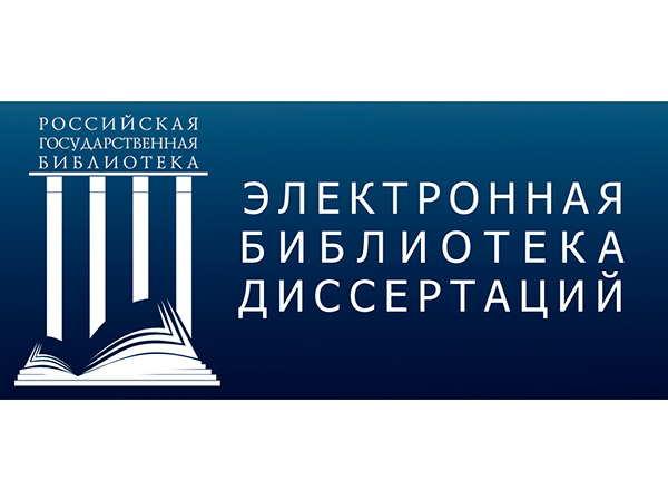БарГУ Новости университета Библиотеке БарГУ с марта г  Библиотеке БарГУ с 1 марта 2017 г по 1 июня 2017 г открыт доступ