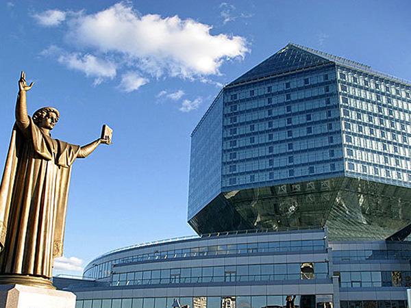 Благодарность Национальной библиотеки Беларуси сотрудникам библиотеки  Барановичского государственного университета 8f4c0b349ce